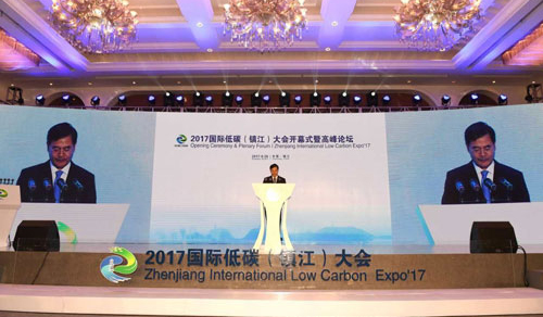 international low carbon expo